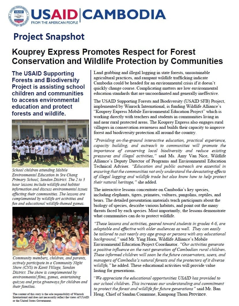 Kouprey Express Collaborates with USAID's SFB Project Kouprey Express Collaborates with USAID's SFB Project Wildlife Alliance Kouprey Express USAID