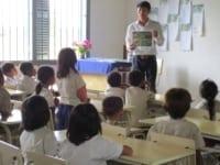 Preventing Poaching through Community Education Kouprey Express Cambodia Education 200x150