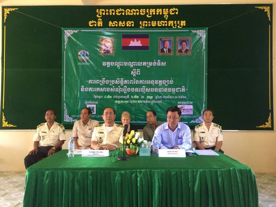 Training workshop on Law Enforcement and Building Cases of Natural Resources offenses in Koh Kong Training workshop on Law Enforcement and Building Cases of Natural Resources offenses in Koh Kong The opening ceremony for the training workshop on Law Enforcement and Building Cases of Natural Resources offenses im Koh Kong 12