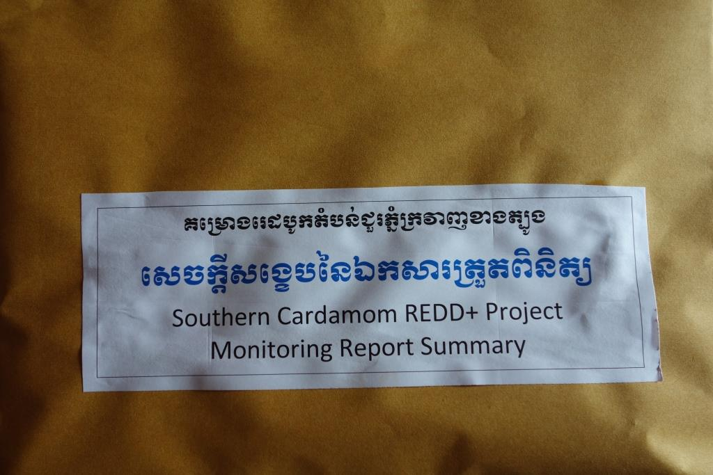 southern cardamom redd+ project monitoring report summary Southern Cardamom REDD+ Project Monitoring Report Summary PDOE Koh Kong 1