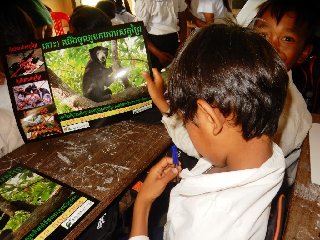 Environment Education activities – November 2018 Educated on wildlife and habitat Cambodia