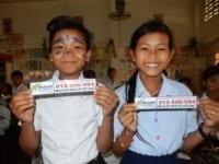 environment education Environment Education Project Activities Environment Education Project Activities primary school 8 200x150